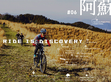 Panasonic XM1特設サイト RIDE IS DISCOVERY